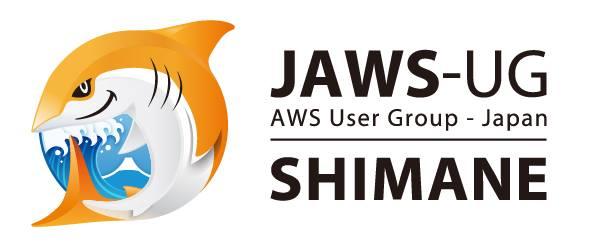 JAWS-UG Shimane vol.5やります