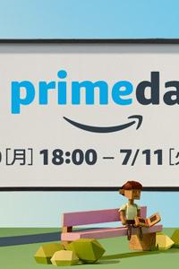 [7/10 18時から] Amazon Prime Day開催
