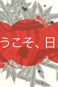 Kickstarterに日本のクリエーターも登録できるようになったよ