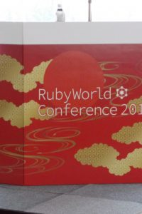 [参加レポート] Ruby World Conference 2017 Day2